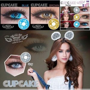 Dreamcolor_cupcake