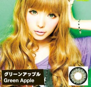 geo-princess-mimi-green
