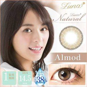 luna-natural-almond- Softlens