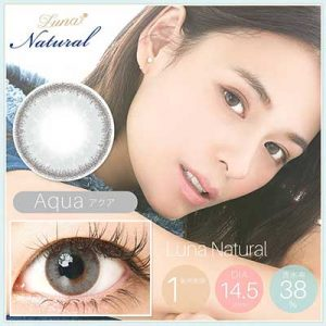 Eos_luna natural_aqua light grey
