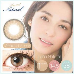 luna-natural-almond- Softlens