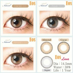 eos-luna-natural-softlens