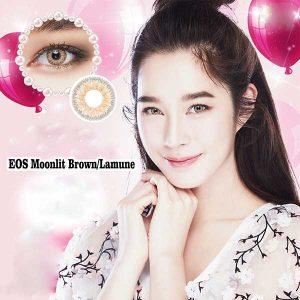 moonlit_lamune_brown