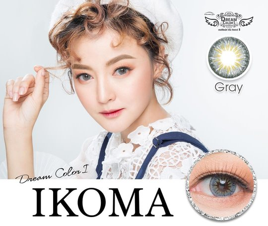 New Dreamcolor 1 Ayako-Ikoma-Sagara