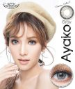 New Dreamcolor 1 Ayako Grey Blue Brown
