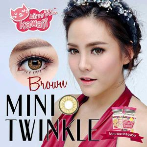 Kitty-Kawaii-Mini-Twinkle-Brown