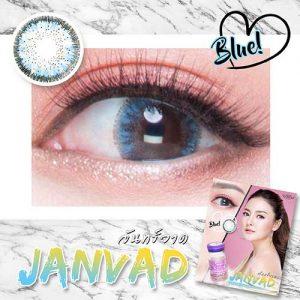 JANVAD-BLUE Softlens