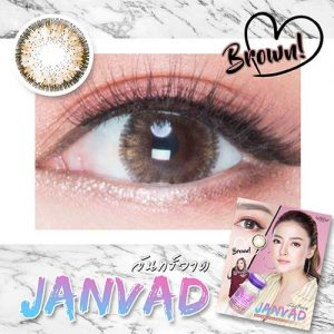 JANVAD-BROWN softlens