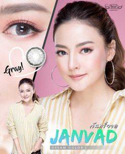 JANVAD-GRAY-1 softlens