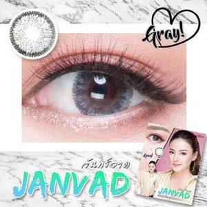JANVAD-GRAY softlens