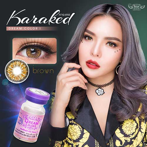 KARAKED-BROWN-1 softlens