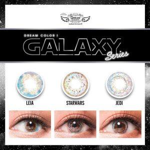 dreamcolor1-galaxy