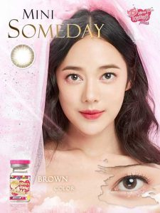 softlens mini-someday-brown-(3)