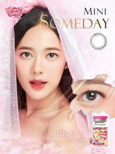 softlens mini-someday-gray-(3)
