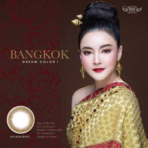 Dreamcolor bangkok_brown-softlens