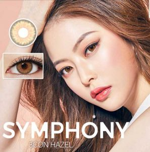 symphony-brown-3con2 softlens