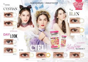 kittykawaii_premium_contact_lens