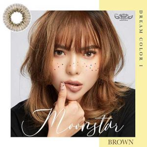 moonstar_brown softlens