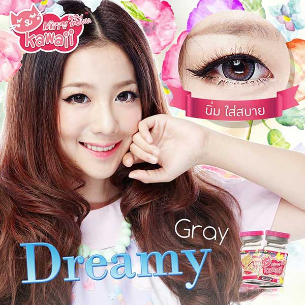 Kitty kawaii Dreamy Softlens