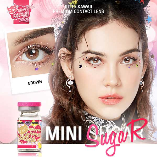Kitty Kawaii Mini Sugar