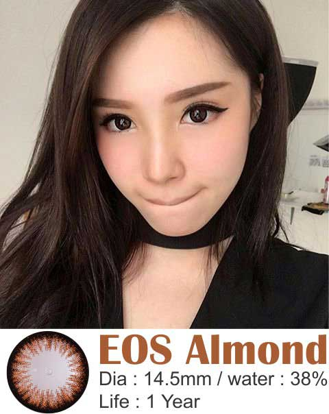 EOS Luna Natural Almond Brown