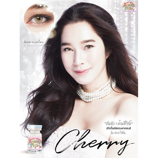 Sweety Cherry Softlen