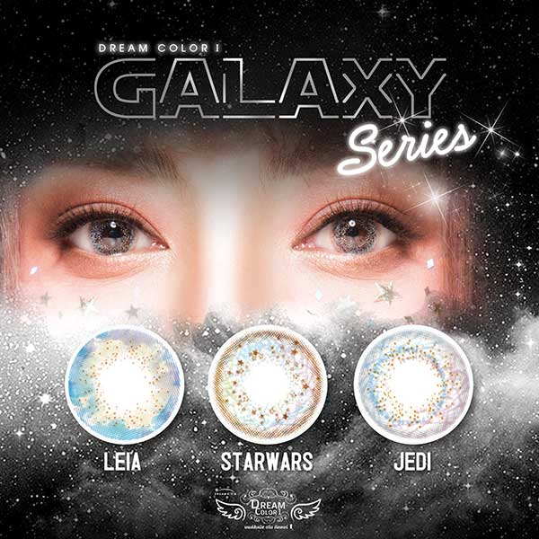 Dreamcolor1 Galaxy Series