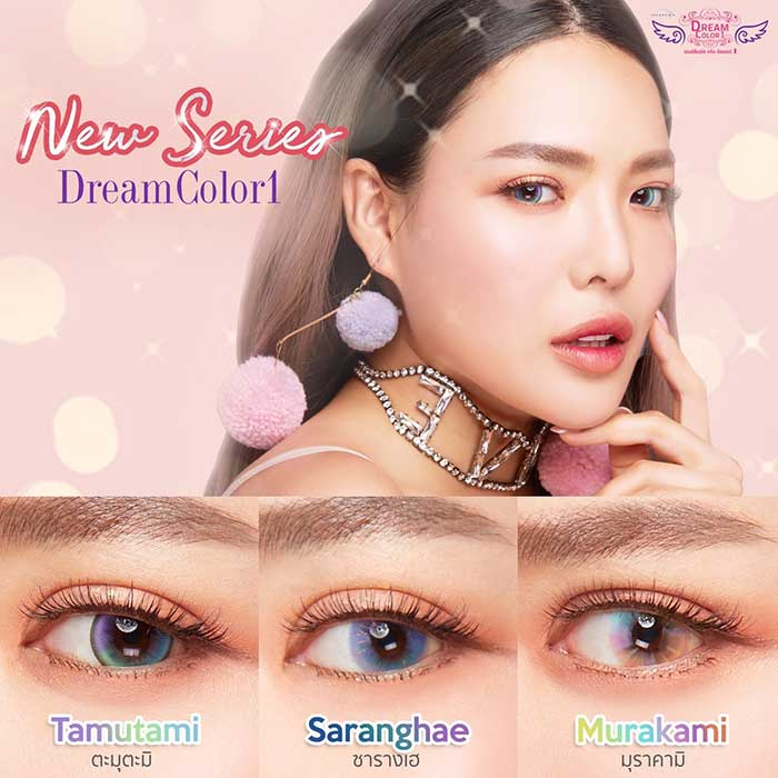 Dreamcolor1 Saranghae, Murakami& Tamutami